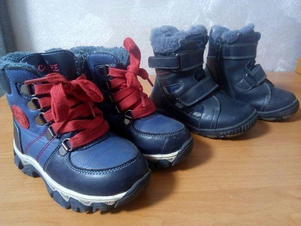 Зимние ботинки р. 24, 25