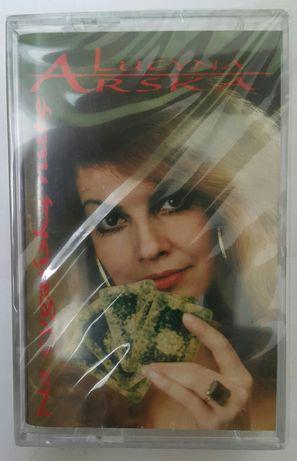 Lucyna Arska - kaseta nowa w folii