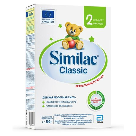 Similac classic 2/ Симилак классик 2