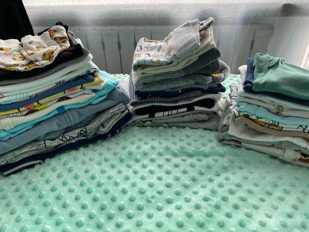 Ubranka H&M zestaw paka 50 sztuk II zestaw