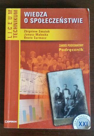 """Książka """"WIEDZA O SPOŁECZEŃSTWIE"""" Z.Smutek, J.Maleska, B.Surmacz"""