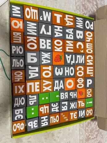 Кубики Зайцева Українською мовою
