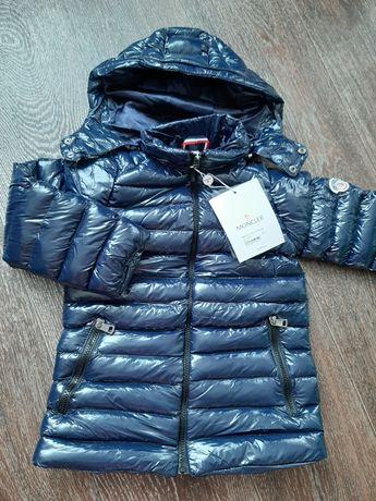 Куртка Moncler 4-5,6-7,8-9 лет