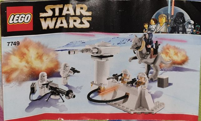 Lego Star Wars 7749 klocki Lego