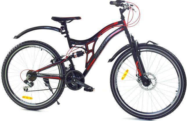Rower górski 26 rayon adventure Shimano na komunię