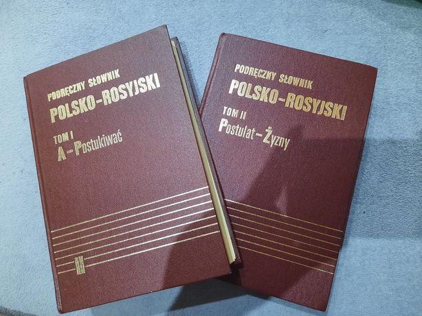 Słowniki Polsko-Rosyjskie 2 Tomy
