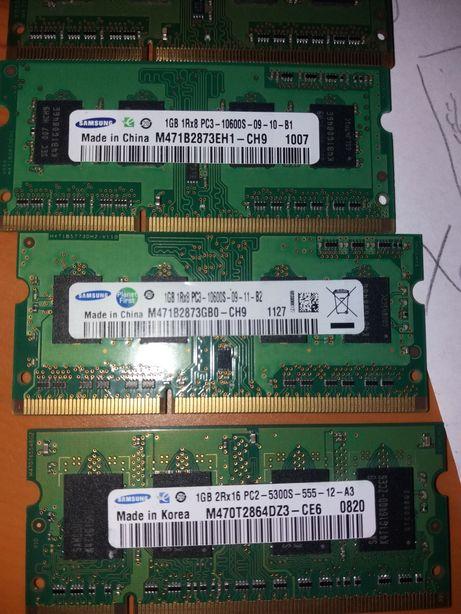 Оперативная память ddr3 для ноутбуков