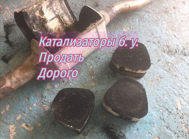 Сдать катализатор,прийом Укркат продать катализатор нашей компании,луч