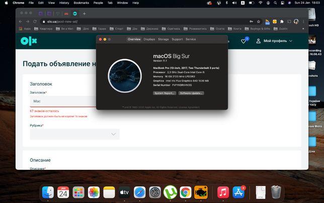 MacBook Pro 13' 2017 i5 2,3Ghz 16GB 256GB