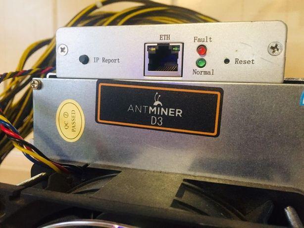 Bitmain Antminer D3 DASH Koparka Kryptowalut