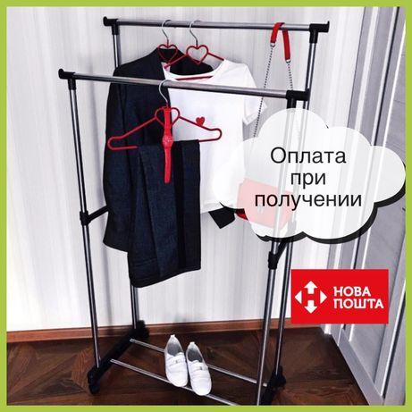 Телескопическая стойка - вешалка для одежды и обуви - Double Pole