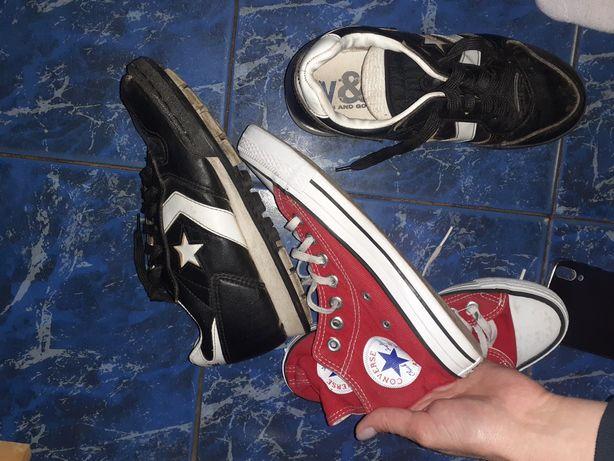 Converse кеды кроссовки