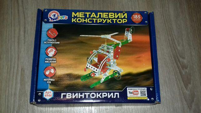Металлический конструктор вертолет