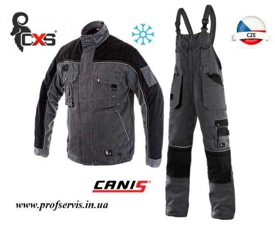 Спецодежда зимняя рабочая одежда Спецодяг Полукомбинезон и куртка