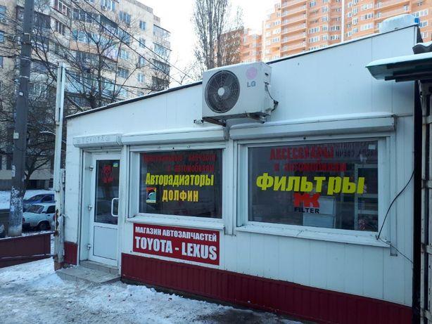 Автомагазин на авторынке ул. Средняя 48