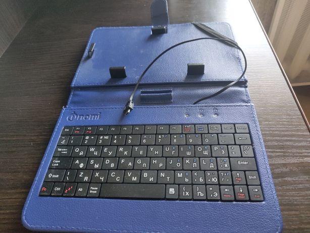 Продам чохол-клавіатуру для планшету
