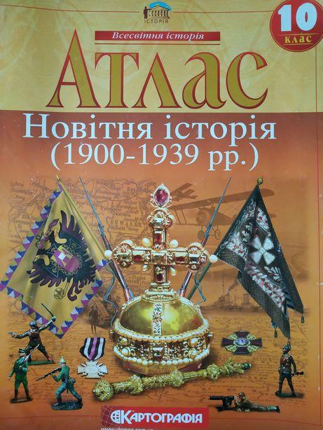Атласи Всесвітня історія, Історія України, Географія 10-11 клас