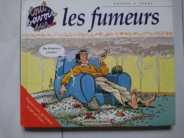 Книга комікс les fumeurs на французській мові
