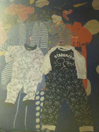 Оляг для новороджених