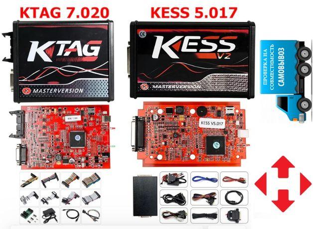 Программатор ЭБУ KESS MASTER 2.8 V5.017/K-TAG 7.020 V2.25 чип тюнинг