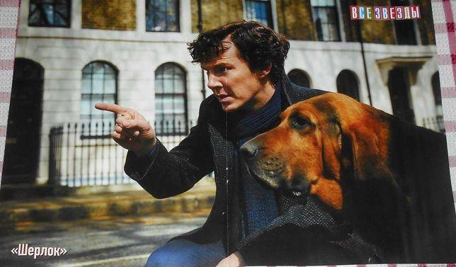 Плакаты,постеры Шерлок Бенедикт Камбербэтч