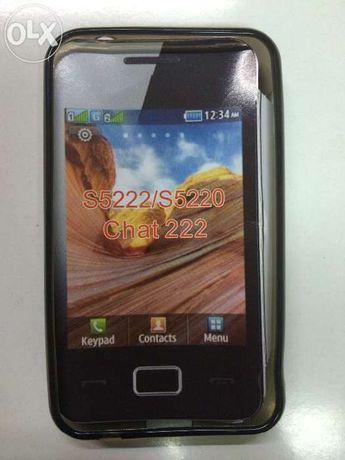 Capa Silicone Samsung S5222