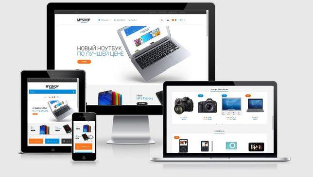 Создание web-сайтов, верстка. Opencart, Wordpress. Доработка и помощь
