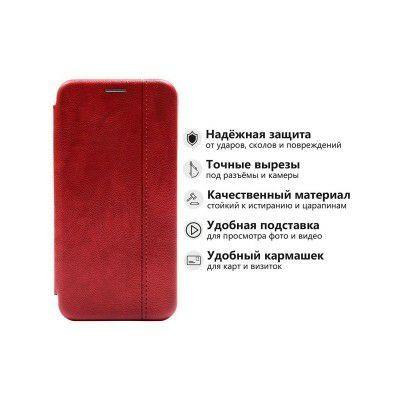 Книжка для Xiaomi Redmi 5,6A,7A,7,8,9,9s,10 Note Plus Pro A2,Mi8 Lite