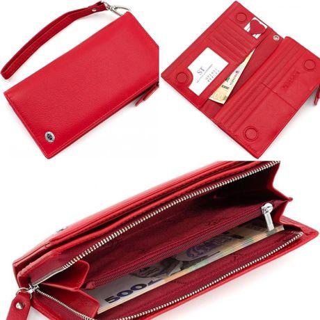Красный женский кошелек большого размера с автономным отделом под карт