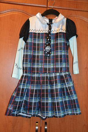Kostium na bal, strój karnawałowy Monster High Frankie Stein 8-10 lat