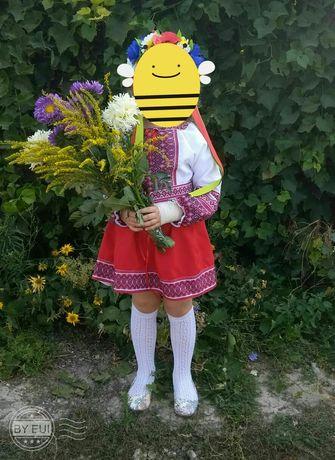Украинский народный кастюм