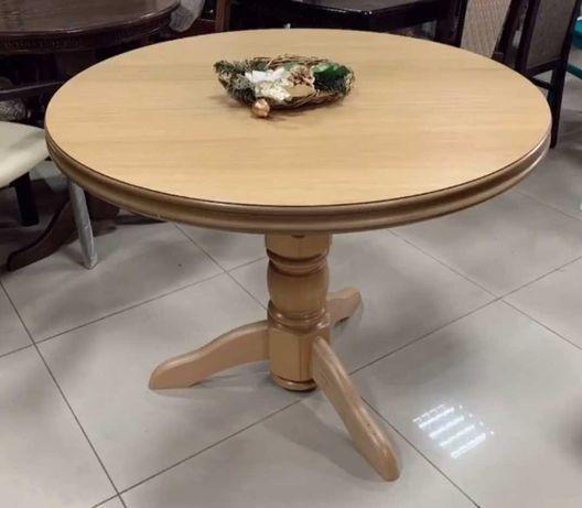 Круглий стіл з дерева за супер ціною