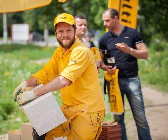 Предлагаем газоблоки с доставкой по Киеву и области