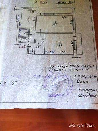 Продам 2х комнатную квартиру чешского проекта на Восточном, уютная