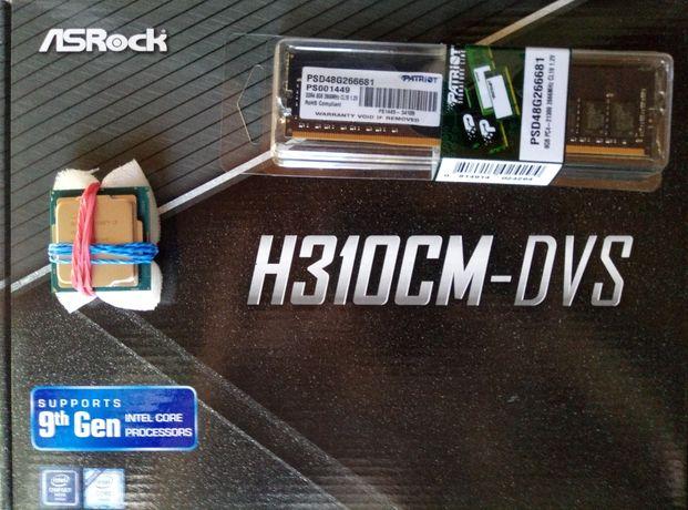 ASRock H310CM-DVS, Intel Core i3-9100F, 8Гб DDR4, 240Гб SSD