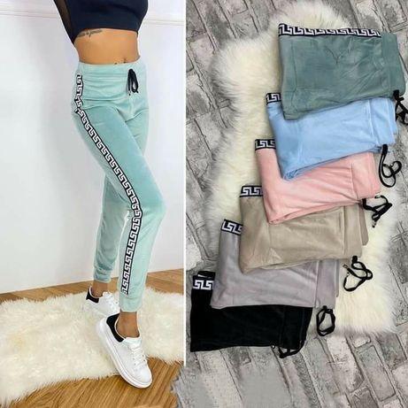 Spodnie dresowe welurowe super kolory dostepne w rozmiarze s/m lubl/xl