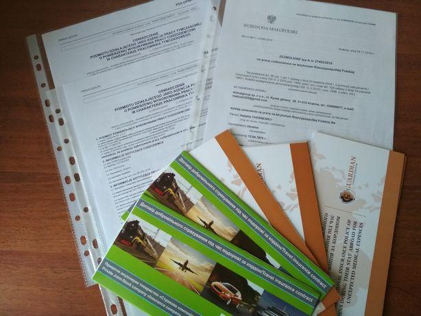 Приглашения, Визы в Польшу, Чехию и Литву