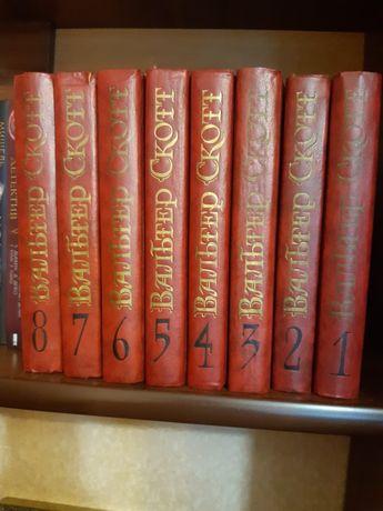 В продаже книги автор Вальтер Скотт