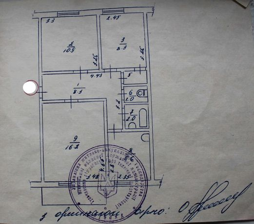 Ладыжын, 3к квартира, 26 дом