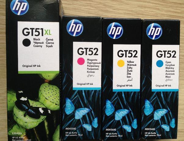 Komplet tuszy do napełnianie drukarek HP serii GT51/GT52