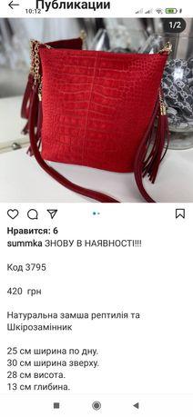 Женская сумочка к лету.
