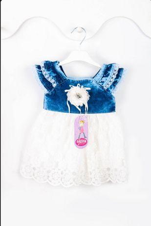 Нарядное платье на 1-2 года