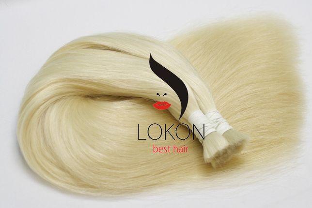 ПЛАТИНОВЫЙ БЛОНД! СУПЕР ДАБЛ Продам натуральные волосы для наращивания