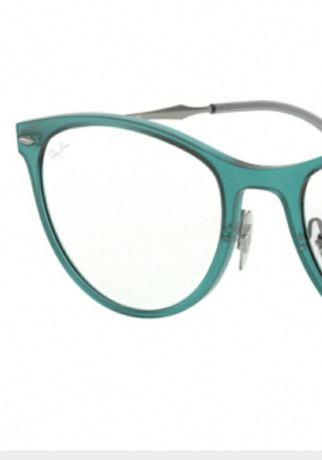 Oprawy okularowe Ray-Ban LightRay