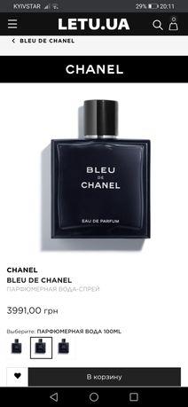 Духи Bleu de Chanel Paris
