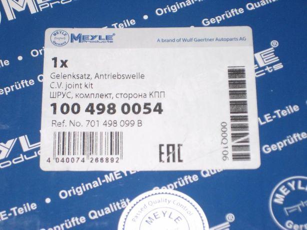 ШРУС внешний с пыльником MEYLE 100 498 0054 на VW T-4