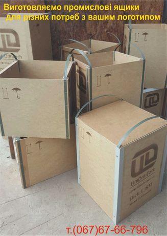 Ящики, коробки, упаковки, тара промислові дерев'яні