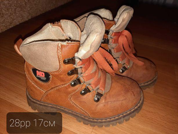 Дитяче зимове взутя