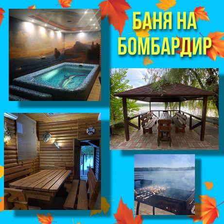 Баня на дровах в Запорожье, аренда бани, баня на берегу