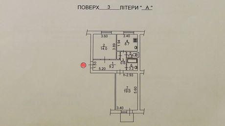 Грекова 13, сталинка 57 метров, Дорогожичи 350 метров